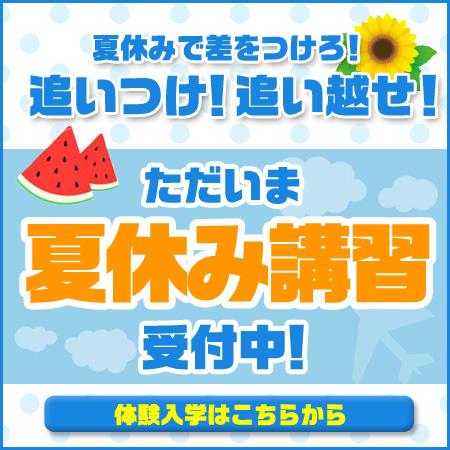 top_bnr3